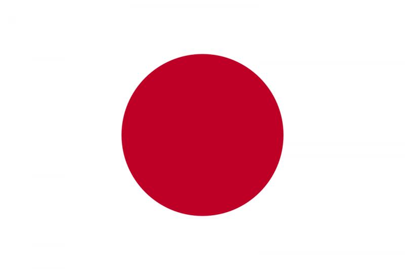 S.M. el Emperador de Japón concederá la Orden del Sol Naciente