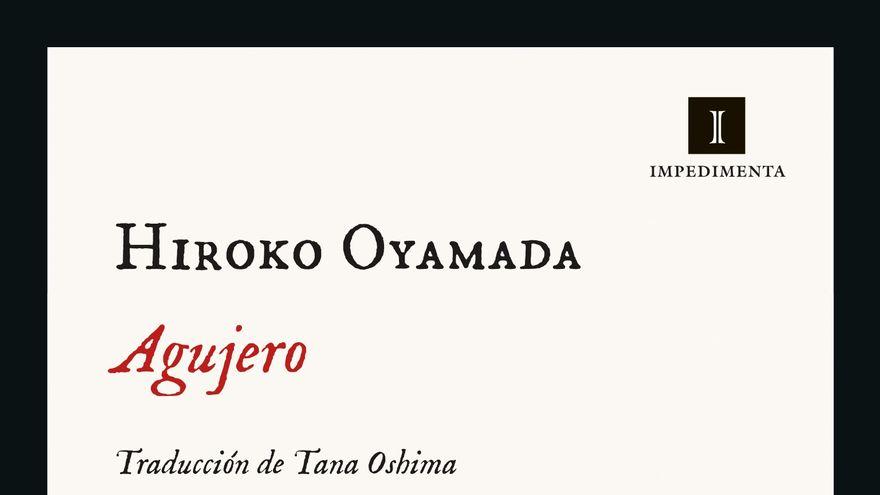 Amas de casa aburridas en busca de comadrejas: el realismo mágico de la escritora nipona Hiroko Oyamada